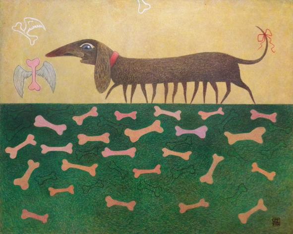 Kicsi, illustration de Tóth Pitya István